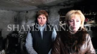 Հրդեհի հետևանքով առանց կացարանի է մնացել Օհանյանների ընտանիքը  այրվել է նրանց ամբողջ ունեցվածքը