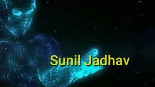Sunil Jadhav Krish..raja Jadhav Kharagone MP...
