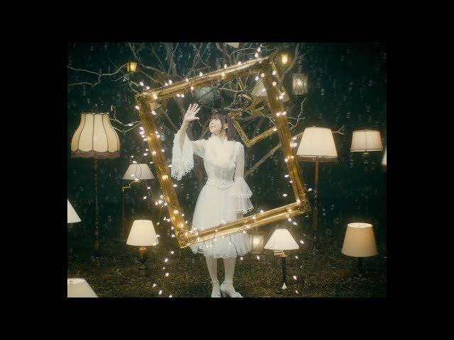 水瀬いのり『Wonder Caravan!』MV