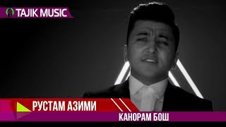 ПРЕМЬЕРА Рустам Азими - Канорам бош | Rustam Azimi - Kanoram bosh
