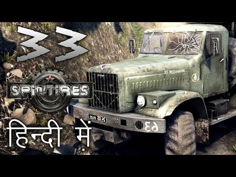 SPINTIRES : River Map #33    D AT FULL SPEED IN RIVER    Indian Gamer in Hindi (हिंदी)