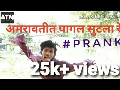 ATM- Amravati Trouble Makers | Utkarsh bhagat | Sameer Shende