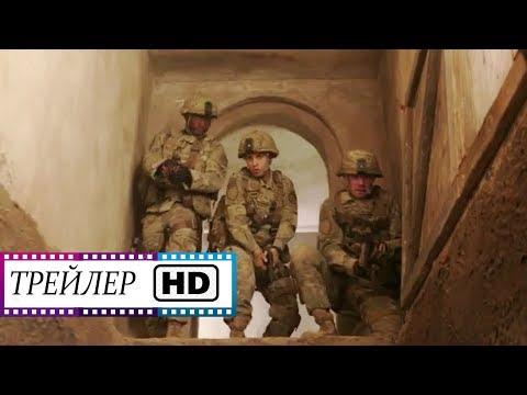 68 Виски (1 Сезон) - Русский трейлер HD (Озвучка) | Сериал | 2020