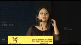Mia George Actress Speaks About Oru Naal Koothu Movie Press Meet   TOC