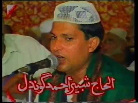 Na'at By Shabir Ahmed Gondal at National Pipe in 1995 www.milad-un-nabi.com