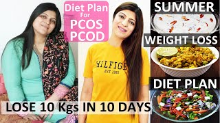PCOS Diet For Weight Loss In Hindi| Pcos Summer Diet Plan In Hindi|Lose Weight Fast 10Kgs In 10 Days
