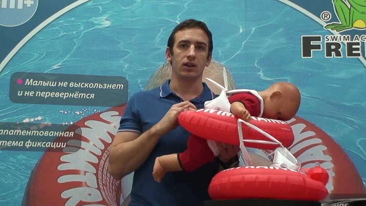 Надувной круг swimtrainer classic от 3x месяцев до 4-х лет red. 1 783 ₽. Www. Pleer. Ru · в магазин. Отложитьотложено. Добавить в отложенные. Пожаловаться. Показать ещё.