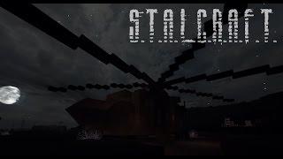Сборка STALCRAFT