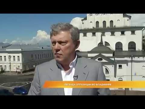 знакомства кристи россия владимир