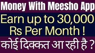 Earn upto Rs 30 Thousand with Meesho in 2019 | Any Problem? | Reselling App | Praveen Dilliwala