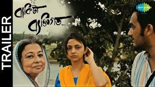 Bakita Byaktigato | New Bengali Movie Official Trailer | Ritwick Chakraborty, Aparajita Ghosh Das