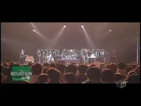 Gym Class Heroes  -  Summer Sonic 2007
