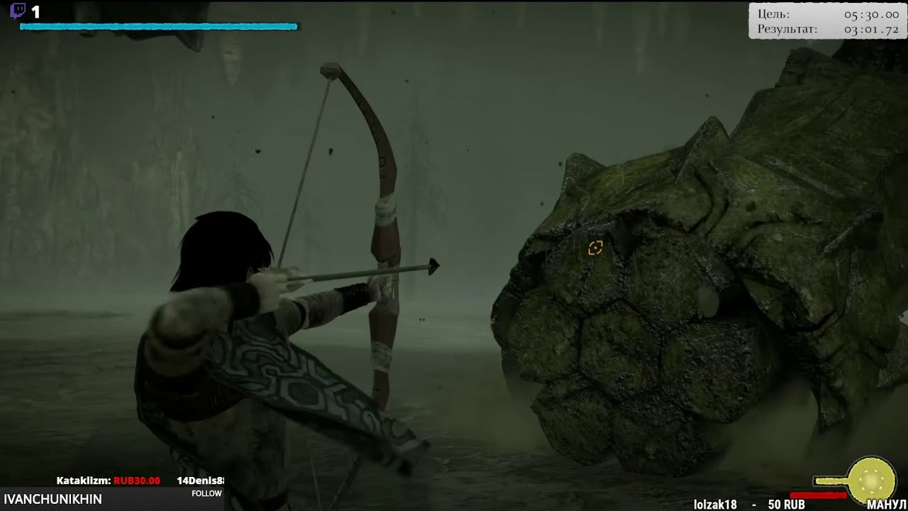 Shadow of the Colossus - Прохождение (PS4, Time Attack Mode) 2/2 картинки