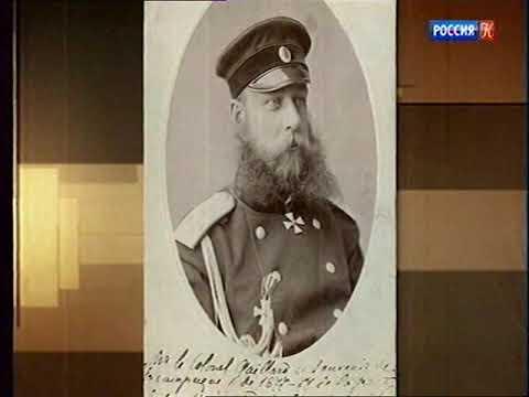 Феномен  генерала   Скобелева