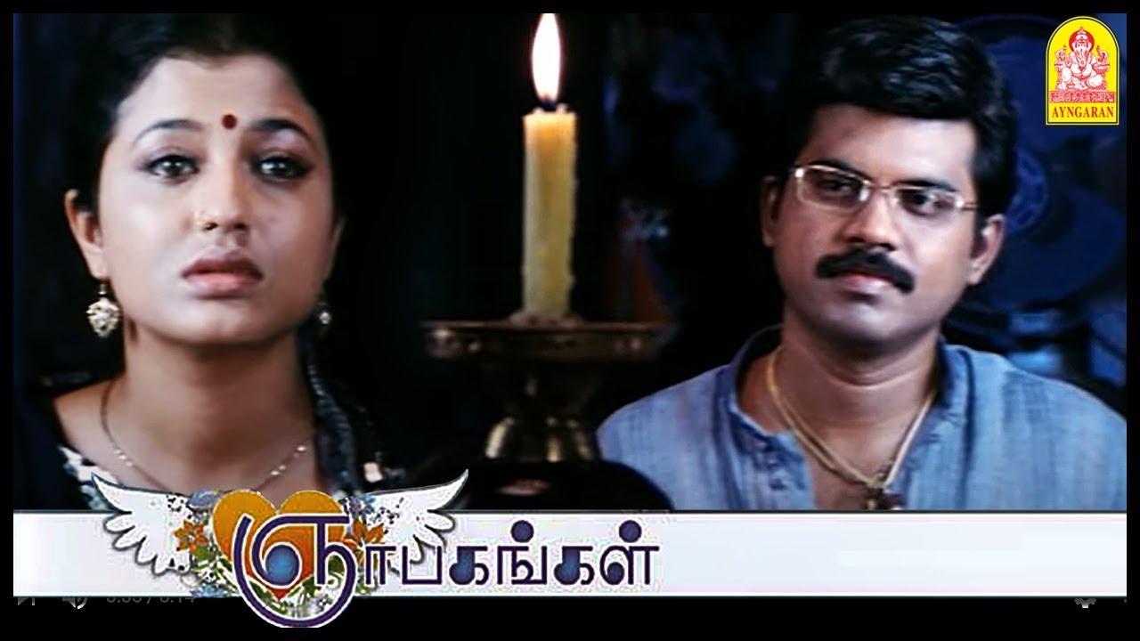 கண்டேன் மீராவை! | Gnabagangal Full Movie | Pa. Vijay | Sridevika | Tamil Movies