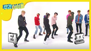(Weekly Idol EP.326) Hi We Are 'FANTASY 'JBJ' [섹시 3종 세트 'FANTASY' JBJ]