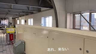 【撮影事故w】札幌市営地下鉄南北線 5000系 真駒内駅