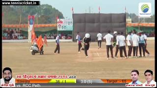Sawala batting  , Joveli , Badlapur