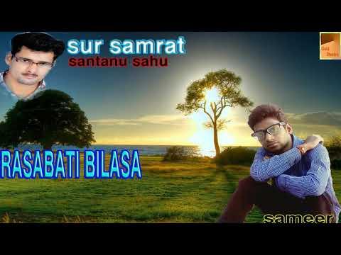 Rasabati bilasa santanu sahu old sambalpuri super hit odia album song