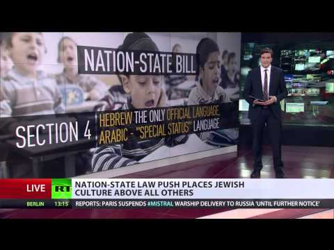 December 2014 Breaking News Netanyahu Israel is one people only the Jewish people