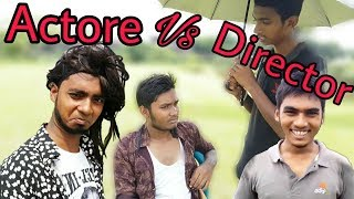 Actore Vs Director Bangla Funny Video 2017    Mojar Dukan Entertainment And Media Goli Tv