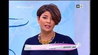 Repeat youtube video Sabahiyat 2M  avec Leila Hadioui: Tendances Automne-Hiver 2016