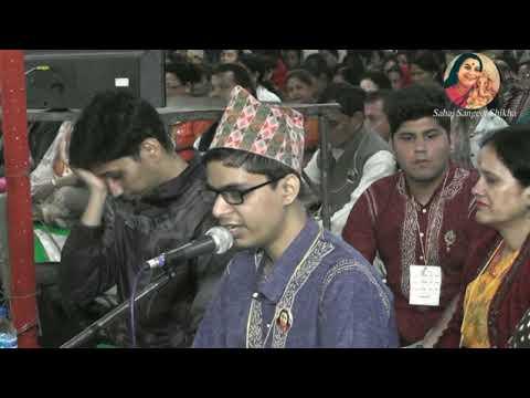 Sahaj Bhajan For Swadhisthana Chakra By Aditya Nirmal: Shivaratri Pooja Nepal 2019