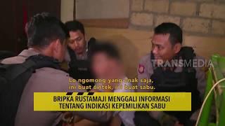 THE POLICE | Tim Raimas Backbone Mengawal Warga Dari Ancaman Kejahatan (13/08/19)