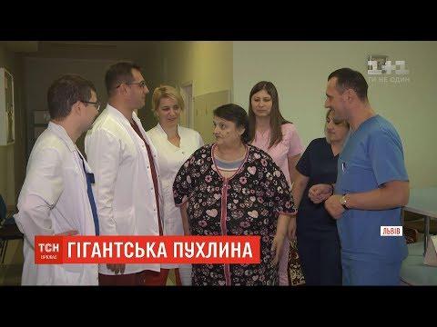 Львівські хірурги першими