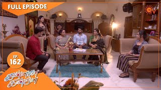 Kannana Kanne - Ep 162 | 18 May 2021 | Sun TV Serial | Tamil Serial