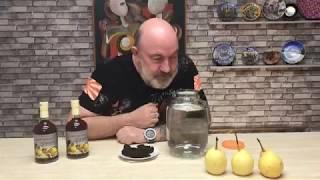 Рецепт настойки из копченой груши на самогоне.