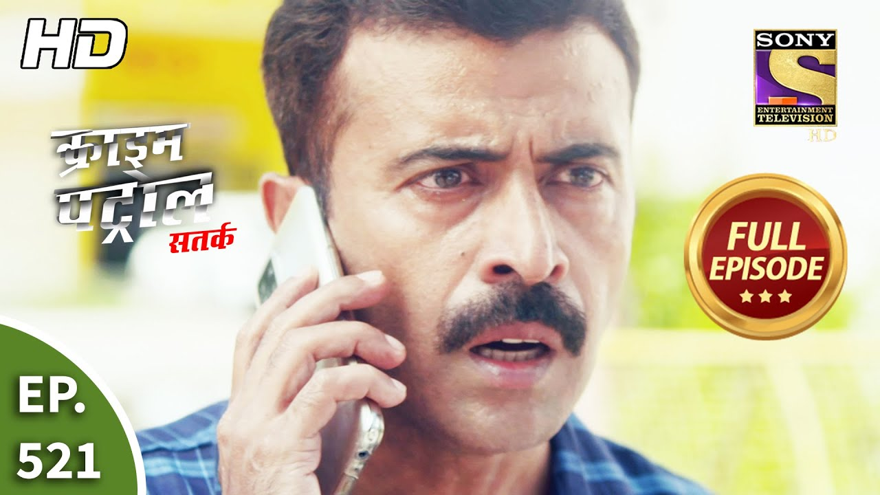 Download Crime Patrol Satark Season 2 - Ep 521 - Full Episode - An Unknow Call - 12th Oct, 2021
