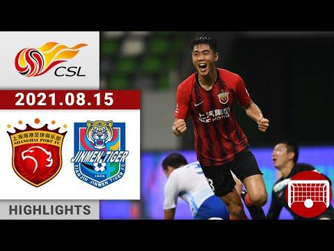 Shanghai SIPG Tianjin Teda Goals And Highlights