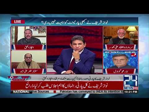 Nawaz disqualified as PML-N president   Point of View   21 Feb 2018   24 News HD
