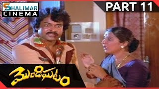 Video Mondighatam Telugu Movie Part 11/12 || Chiranjeevi, Radhika || Shalimarcinema download MP3, 3GP, MP4, WEBM, AVI, FLV November 2017