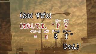 カラオケJOYSOUND (カバー) ツッパリ High School Rock'n Roll〈試験編〉 / 横浜銀蝿 (原曲key) 歌ってみた