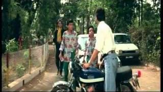 Jaan Tere Naam Part - 1 -