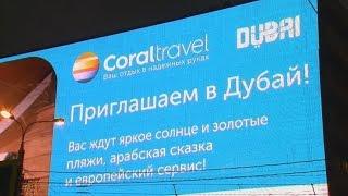 Россияне массово отменяют зарубежные поездки (новости)