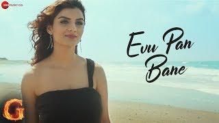 Evu Pan Bane | G | Rushik Patel & Abhyuday Chowdary | Jigardan Gadhvi & Dimple Biscuitwala Thumb