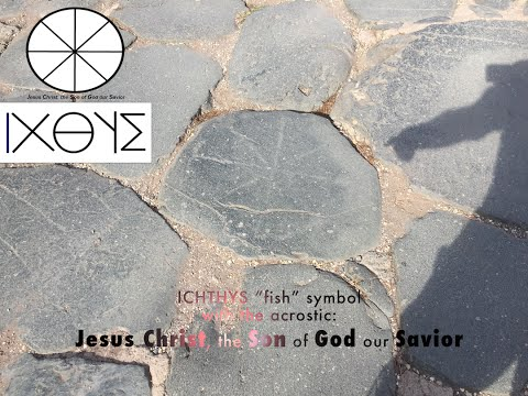 FISH Symbol Origins In Rome - The #ICHTHYS Circle