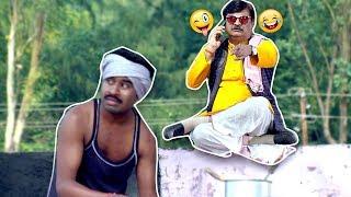 30 Rs Mein Bhar Pet Khana | Anand Mohan & Sanjay Mahanand Ki Thani | Raj Ranjeet