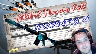 КРАФТИМ M4A1-S | Падение Икара - Получится?!