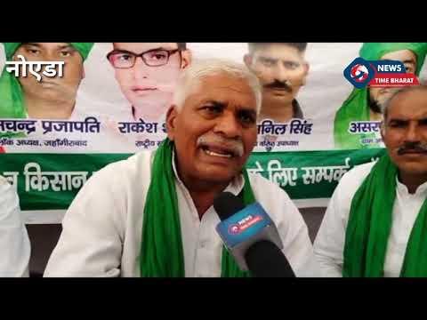 #Noida के सेक्टर 14 A चिल्ला बॉडर पर आज भी चौथे दिन किसान डटे हुए हैं और सरकार की सुध बुद्धि