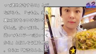 佐藤仁美、有吉との「エロいこと」考えてしまう. 写真を拡大 女優の佐藤...