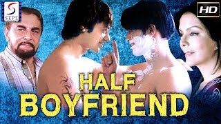 Half Boyfriend l (2017) Bollywood Hindi Full Movie HD l Zeenat ,Aman,Kabir Bedi ,Helen