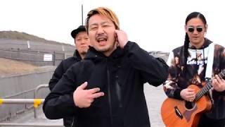湘南を拠点に活動するロックバンド山嵐。 メンバーのSATOSHI、KOJIMA、K...