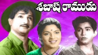 Sabash Ramudu Full Length Telugu Movie || NTR Movies || DVD Rip..