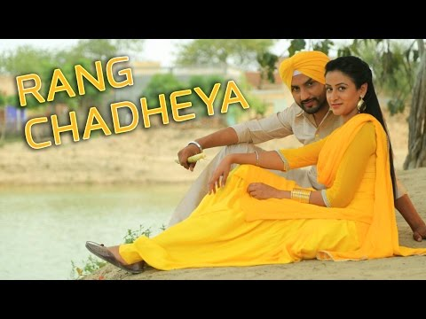 Rang Chadheya | Gelo | Jaspinder Cheema, Pavanraj Malhotra | Releasing on 5th August
