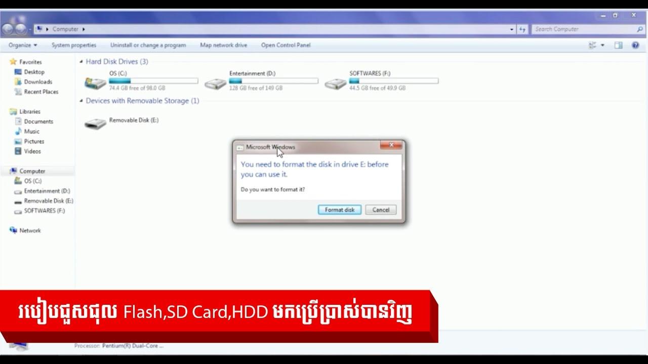 ជួយសង្រ្គោះ Flash Drive ដែរខូចមកប្រើប្រាស់បានវិញ | How to fix usb flash drive.