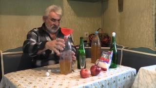 Как сделать Сидр. Яблочное вино.Сидр - 6й фильм. Шампанское